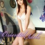 Take on High Class Asian Escort Service to execute Your Deepest Fantasies